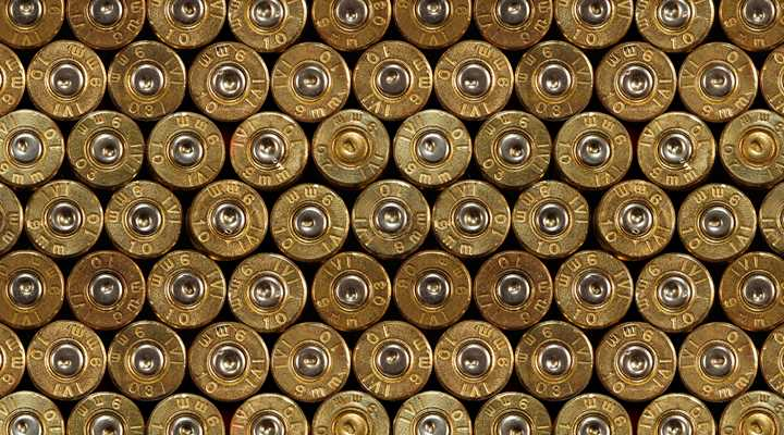 California: Injunction Filed to Stop California Ammunition Sales Restrictions