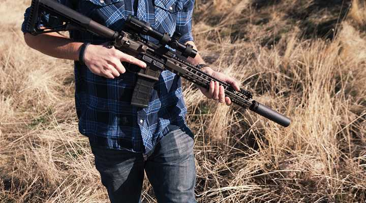 Minnesota: Pro-Gun Provisions Take Effect in the North Star State